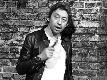 DJ Zebra, la vidéo hommage à Gainsbourg