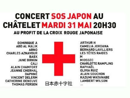 Tournée 2011 Japon_6632